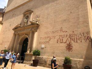 サン・ニコラス・デ・バリ大聖堂